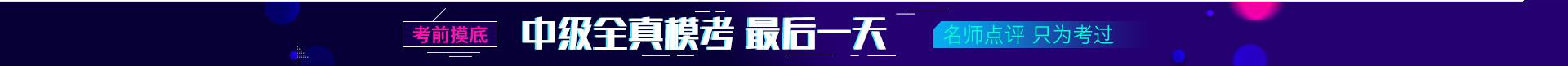 课程详情页